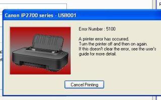 Устраняем коды ошибок принтеров canon: 5200, 5100, е16, в 200