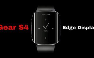 Часы самсунг galaxy gear s4: презентация, дата выхода, цена