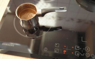Выбор турки для индукционной плиты