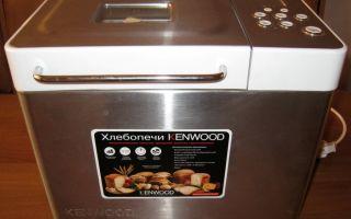 Хлебопечка кенвуд: популярные модели и отзывы покупателей