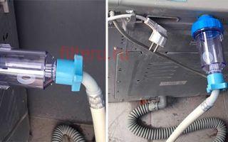 Фильтр для стиральной машины: типы, какой лучше, способы установки