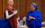 Робот получил гражданство суверенной страны