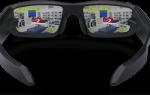 Созданы инновационные ar-очки для покупки товаров