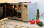 Наносит ли индукционная плита вред для здоровья человека