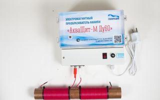 Фильтры акващит и акващит м – современное решение проблемы накипи