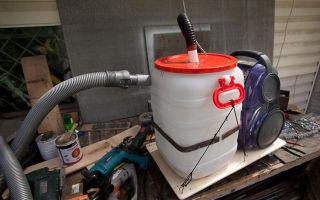 Cамодельный cтроительный пылесос своими руками: фото и видео