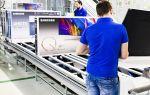 Калужский завод samsung начинает выпуск qled телевизоров
