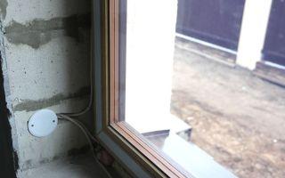 Создана технология, способная отапливать помещение через стекла