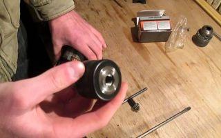 Как снять патрон с дрели и заменить его в зависимости от вида