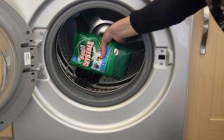 Как почистить барабан стиральной машины от грязи и накипи