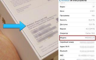Как проверить айфон при покупке, что такое восстановленный iphone
