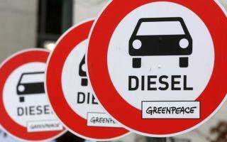 В калифорнии хотят ввести запрет на использование бензиновых и дизельных авто