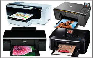 Как выбрать принтер для дома: струйный или лазерный, фотопринтер
