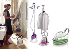 Пароочиститель для одежды: ручной и напольный, как отпаривать вещи