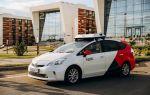В татарстане можно будет вызвать беспилотное такси