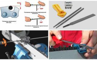Заточка цепи для бензопилы напильником в домашних условиях и система ее смазки