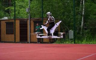 Российскими специалистами создан летающий мотоцикл