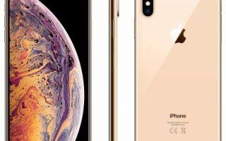 Новый iphone xs max: характеристики, размеры, качество фото, цена
