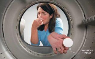 Как избавиться от запаха из стиральной машинки автомат?