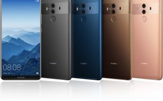 Huawei mate 10 pro: обзор характеристик, дизайна, возможностей смартфона
