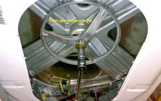 Замена подшипника на стиральной машине аристон