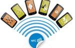 Особенности технологии nfc и смартфонов с этой функцией