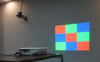 Калибровка проектора своими руками: настраиваемые параметры, простые методы