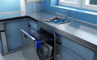 Маленькая посудомоечная машина: под раковину, встраиваемые