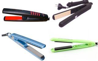 Как выбрать утюжок для волос: подбор шипцов, правила и советы