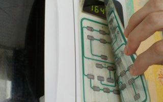 Не работают кнопки на микроволновке: ремонт сенсорной панели своими руками