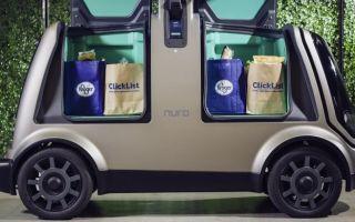 Изобретен новый способ доставки продуктов питания беспилотными авто