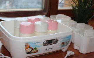 Йогуртница витек: лучшие предложения бренда