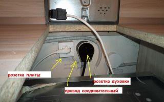 Монтаж и подключение духового шкафа к электросети