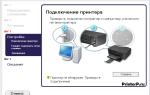 Как подключить принтер к компьютеру напрямую, по сети, через wi-fi, без установочного диска и настроить его