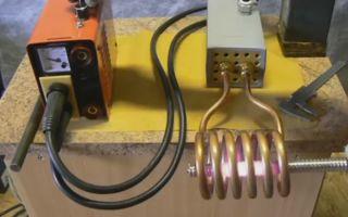 Как сделать индукционный нагреватель из сварочного инвертора своими руками
