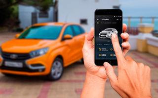 Новая разработка lada connect позволяет управлять автомобилем через мобильное приложение