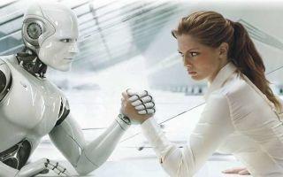 Выяснилось, что злые роботы мотивируют людей на достижение лучших результатов