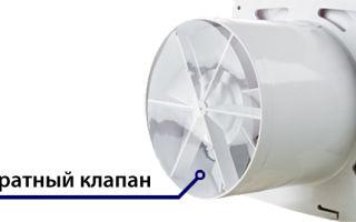 Вытяжка для ванной комнаты и туалета: электрическая, с обратным клапаном