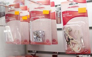 Какие бывают дополнительные лапки для швейных машин, и как ими пользоваться