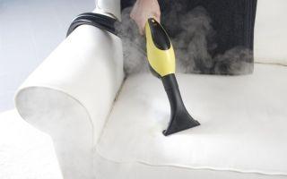 Чистка мягкой мебели и ковров пароочистителем
