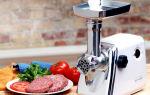 Как правильно выбрать электрическую мясорубку для дома