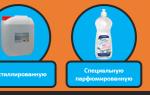 Какую воду лучше заливать в утюг и можно ли включать его без воды?