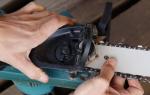 Как правильно выбрать, установить, подтянуть и заточить цепь на цепной электропиле