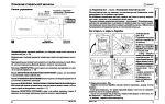 Стиральная машина индезит: инструкция по эксплуатации