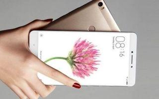Xiaomi mi max 2: характеристики, размеры, камера, комплектация, цена