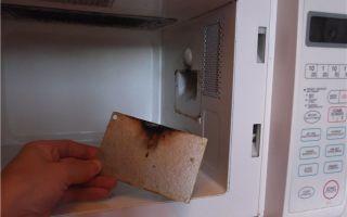 Что делать, если микроволновка искрит и трещит внутри?