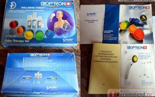 Инструкция по применению и цена лампы биоптрон от цептер