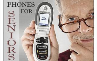 Рейтинг лучших смартфонов для пожилых людей 2018 года