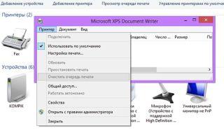 Как отменить печать на принтере и очистить очередь печати в windows