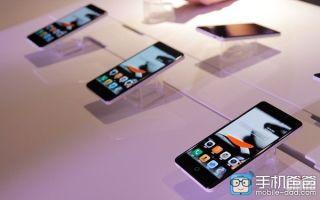 Представлен новый смартфон, работающий в автономном режиме сутки